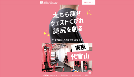 BOOTY FITNESSのサムネイル画像